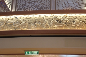 Disney Dream Cruise Ship Atrium Art Deco Details